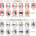 can アクティビティーカードセット 【can(11枚)+canシルエット(11枚) 計22枚】